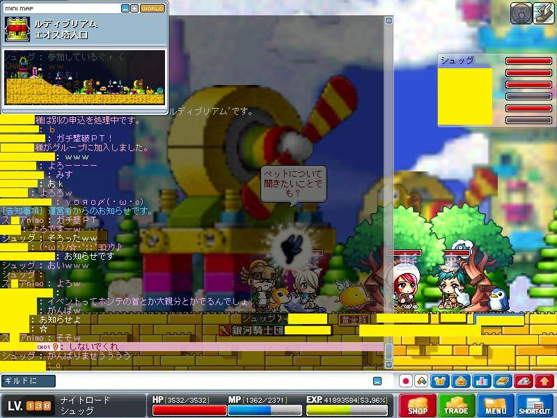 Maple!0003.jpg