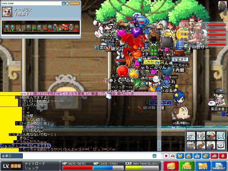 Maple!0010.jpg