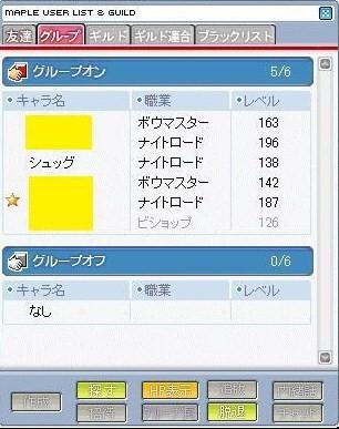 Maple!0011.jpg
