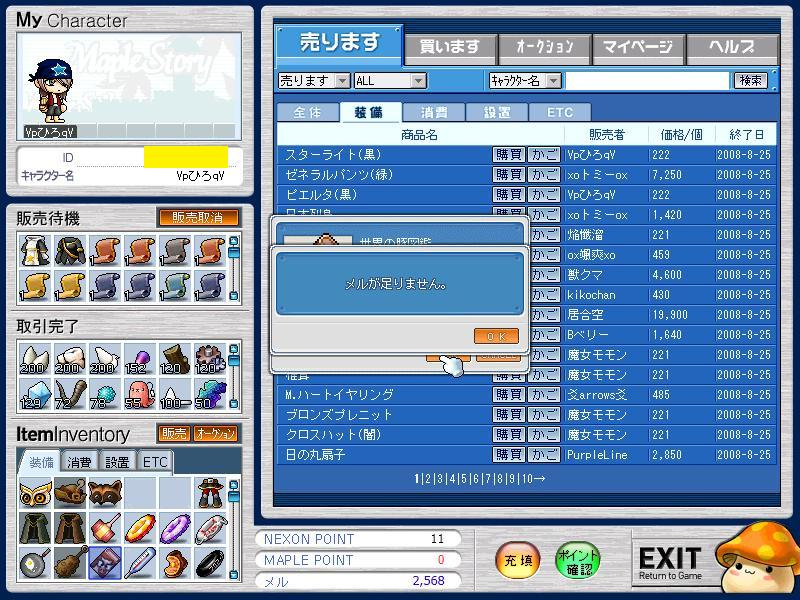 Maple!0012!.jpg