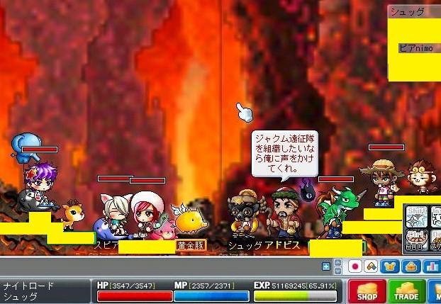 Maple!0029.jpg