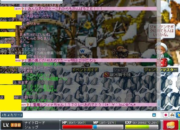 Maple!0035.jpg