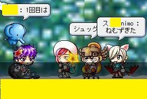 Maple!0038.jpg