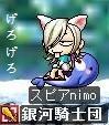 Maple!0039.jpg