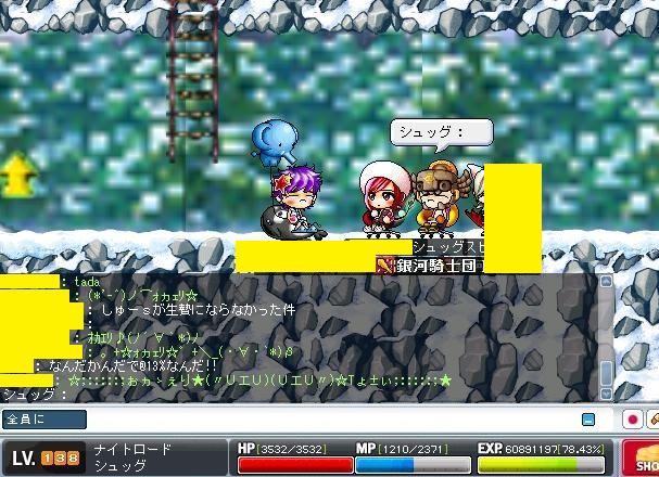 Maple!0040.jpg