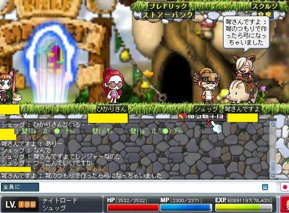 Maple!0042.jpg