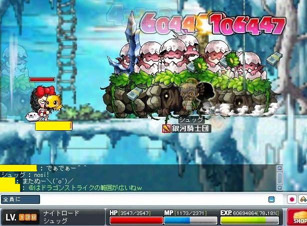 Maple!0047.jpg