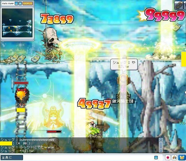 Maple!0049.jpg