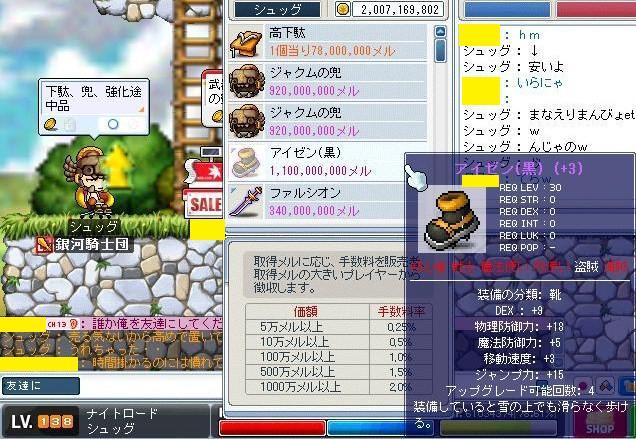 Maple!0054.jpg