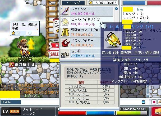 Maple!0055.jpg