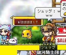 Maple!0057.jpg