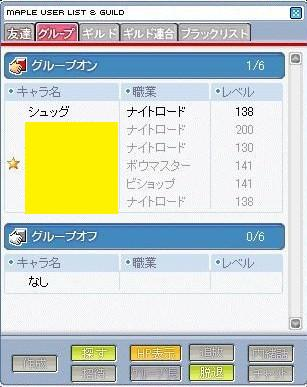 Maple!0059.jpg
