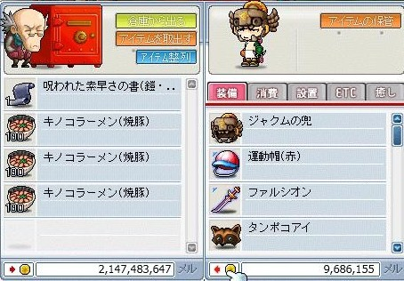 Maple!0060.jpg