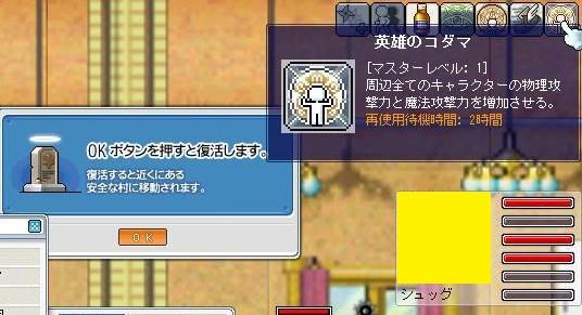 Maple!0062.jpg