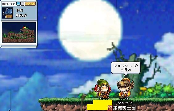 Maple!0065.jpg