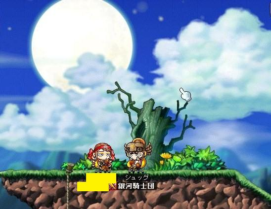 Maple!0066.jpg