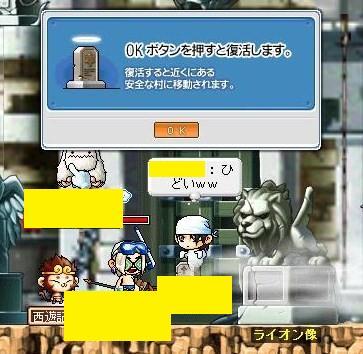 Maple!0068.jpg