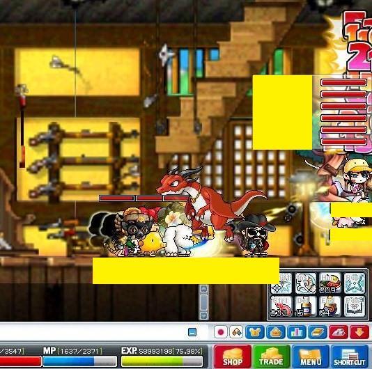 Maple!0081k.jpg