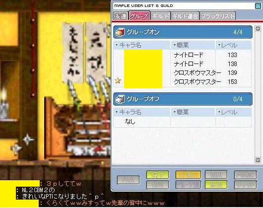 Maple!0083.jpg