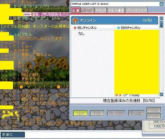 Maple!0087.jpg