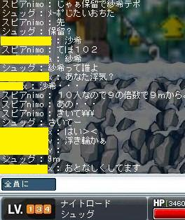 Maple!0093.jpg
