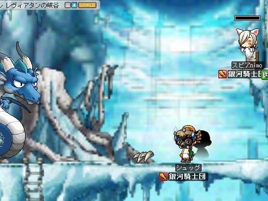 Maple!0095.jpg