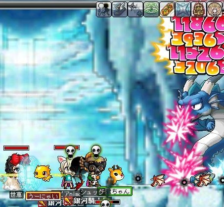 Maple!0101.jpg
