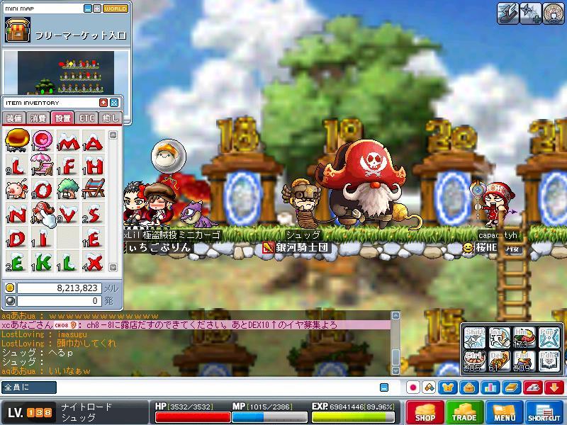 Maple!0111.jpg
