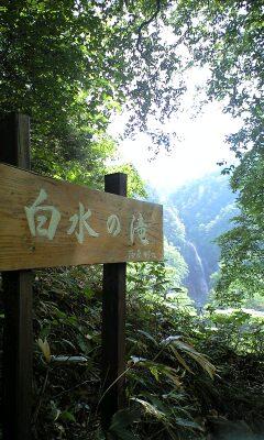 09.6焼岳12