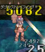 screenbaldur016_edited.jpg