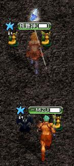 MIZU氏、足がオソ!