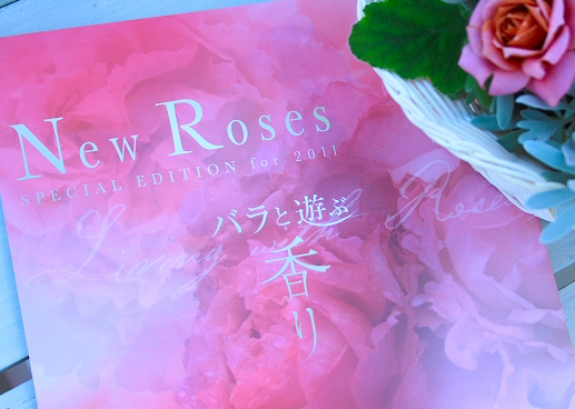 New Roses Special Edition for 2011