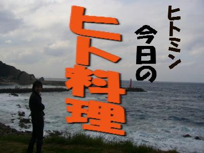 100_convert_20110323224513.jpg