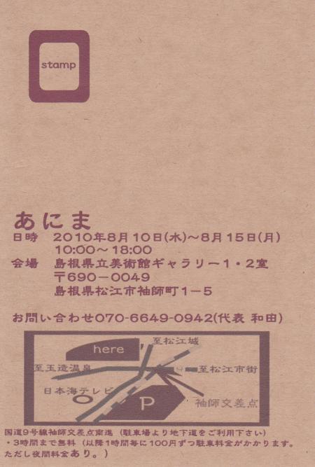 IMG+(2)_convert_20110730000251.jpg