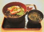 ネギトロ丼 (うどん 四国大名 甘味)