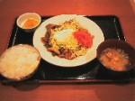 スタミナ焼肉定食 (湘南天然温泉 湯乃蔵ガーデン)