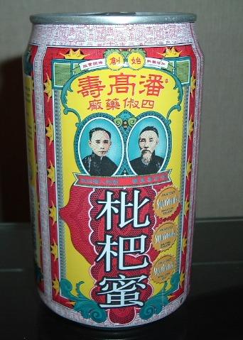 枇杷蜜ジュース
