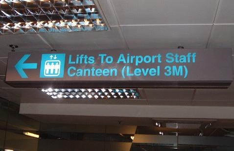 チャンギ空港ターミナル2 キャンティーンのローミー