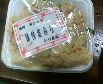 勝俣豆腐店のわさび豆腐とおから