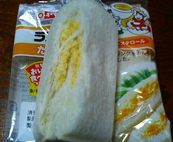 ランチパック卵サンド