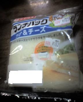ランチパックツナチーズ
