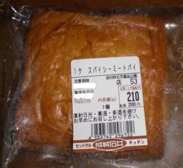 成城石井のミートパイ