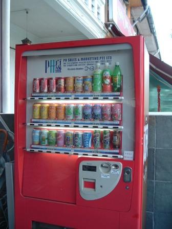 どこかで見たような自販機