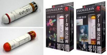 080919_EVA USB
