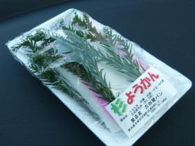 熊本天草「崎津名物の杉ようかん」
