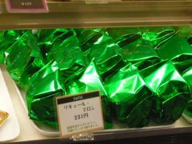 熊本「SWISSのリキュールマロン」6