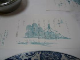 会席中国料理 古月のランチ5