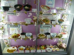 千代田区役所10階の食堂2