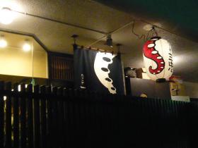 千駄木「たこや 三忠」15
