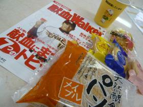 献血ルーム:新宿東口1
